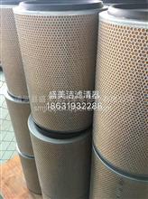 适用于现代挖掘机空气滤清器滤芯28130-5A500/28130-5A500