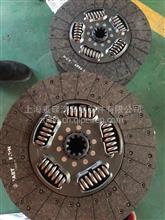 陕汽德龙550马力用离合器从动盘/DZ