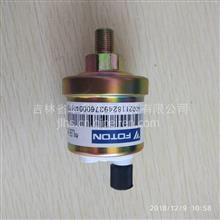 北京欧曼气压传感器/1B24937600040
