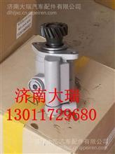 阜新德尔、陕汽WD12转向油泵、转向泵、转向助力叶片泵、助力泵/DZ9100130031