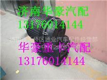 陕汽德龙油滤总成塑料   DL油滤器总成  德龙原厂配件/DZ91259190042