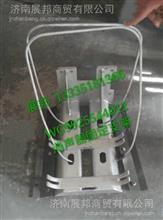 WG9925544012 重汽豪沃A7 T7H 消声器固定支架/WG9925544012