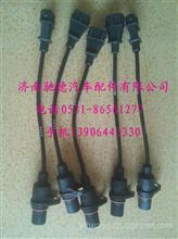 玉柴潍柴重汽天然气传感器/凸轮轴曲轴位置传感器/潍柴相位传感器/13034188