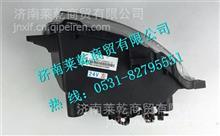LG9704720003重汽豪沃HOWO轻卡防雾灯/LG9704720003