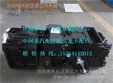 重汽新斯太尔电动空调器总成WG1682827001/WG1682827001