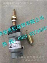 重汽豪沃HOWO轻卡配件离合器分泵/LG9704230212