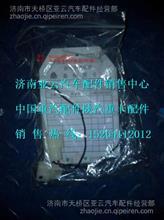 重汽新斯太尔室内温度传感器总成WG1682827050/WG1682827050