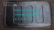 重汽新斯太尔天窗顶盖密封板WG1684778119/WG1684778119
