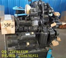 康明斯与小松的区别-汽修厂说小松与康明斯配件通用是真的吗?/4D102发动机总成B3.9-C发动机4BTA3.9发动机总成