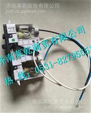 LG1613820310重汽豪沃HOWO轻卡空调控制器/LG1613820310