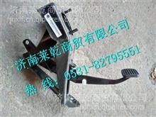 重汽豪沃HOWO轻卡离合器踏板支架总成/LG9704230150