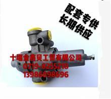长期现货优势供应东风EQ153卸载阀总成3512N-010/3512-N010