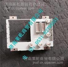 812W25444-6074重汽豪沃T5G中央电气接线盒总成/812W25444-6074