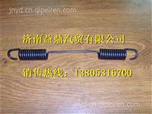 中国重汽豪威60矿车大江桥制动蹄回位弹簧/TZ56077000217