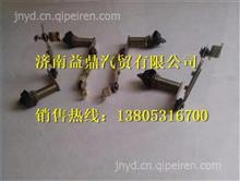 BZ16517400001+002中国重汽豪威低速码头牵引车/BZ16517400001+002