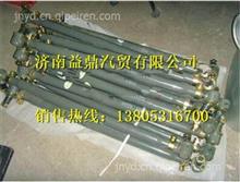 中国重汽原厂豪威60矿车转向直拉杆总成/TZ56074300001