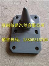 重汽豪威码头车定位销/BZ53714400120    BZ53714400121