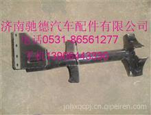 陕汽汉德自卸车奥龙德龙牵引车德龙M3000储气筒支架/SZ905000738