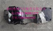 陕汽汉德自卸车奥龙德龙牵引车德龙方向机支架/DZ9100470213