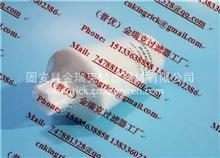 机油滤芯 KOMATSU.6222-83-7200/金瑞克