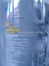 一汽解放长效超级发动机润滑油/十万公里免维护