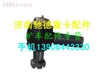 同力矿山车专用直拉杆横拉杆球头助力泵方向机弯臂/5520002   5520001