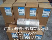 唐纳森滤芯空气滤芯机油滤芯P551285