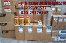 唐纳森滤芯空气滤芯机油滤芯P551290