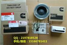 连云港十大专业汽修厂维修康明斯QSC8.3工时费价格对比/教科书式QSC8.3拆装维修视频-活塞 活塞环 大小瓦