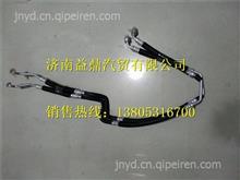 重汽豪沃HOWO轻卡空调管配件压冷软管/LG1611826514