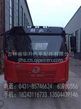 一汽解放原厂J6L钼红驾驶室总成/公司长年提供事故车配件