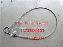 东风康明斯ISDE电控发动机机油标尺总成/3287099/C3287099