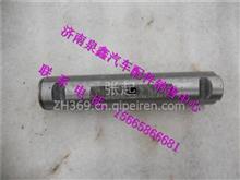 WG9100520065重汽豪沃原厂钢板弹簧销 /WG9100520065
