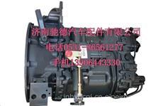 重汽HOWO豪沃原厂10档变速箱总成HW19710090610/HW19710090610