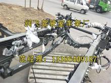 汽车大梁,汽车车架,副车架 定做,加工,生产 就选济南润飞 13969085000