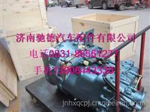 重汽HOWO豪沃系列原厂变速箱总成/波箱总成/厂家直销装车质保半年/HW19709