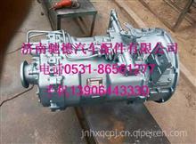 重汽HOWO豪沃系列原厂变速箱总成/波箱总成/厂家直销装车质保半年/HW19712