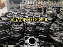 东风汽车配件,卡车配件,车配件,汽车配件厂,就找济南润飞 13386409187