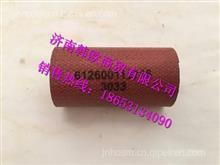 612600112716潍柴增压器回油用软管/612600112716
