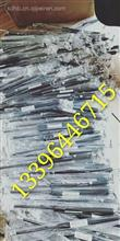 重汽A7T7H驾驶室杂物箱配件气体弹簧 重汽豪沃WG1664290017弹簧/重汽豪沃配件厂家