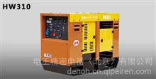 电王汽油双缸发电焊接工程车/HW310