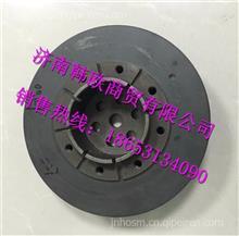 潍柴WP7.270E30发动机用曲轴皮带轮/610800020027