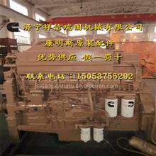 进气门座圈康明斯进口KTA19-M偏心轴组件3076767/偏心轴组件3076767