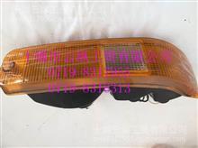 左前信号灯总成C37D52-12060-B/C37D52-12060-B