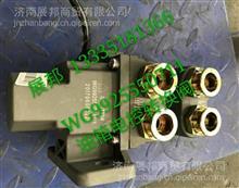 重汽汕德卡C7H T7H油箱电控转换阀/WG9925550711