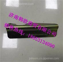 潍柴WP12.460E40发动机油气分离器支架/1000365412