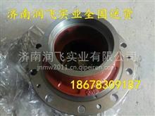 供应汽车改装配件 陕重汽加速器壳 汽车配件厂  拆车驾驶室配件/18678309187