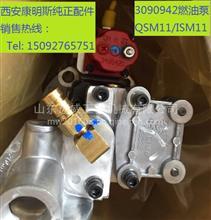 3090942燃油泵徐工385挖掘机QSM11油泵/3090942