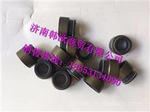 61260040114潍柴发动机WD615原厂气门油封/61260040114