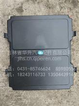 一汽解放J6L原厂电瓶盖(蓄电池箱盖)/3703186-02A1